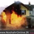 مرگ مجری صدا و سیما در حادثه آتشسوزی نوشهر
