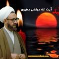 استاد شهید مرتضی مطهری/ تصاویر