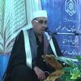 طنین خوش کلام وحی در مسجد ابوالفضل(ع) نکا/عکس