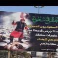 بیلبوردهای «شجره ملعونه» در خیابانهای بغداد+تصویر