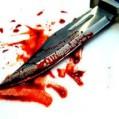 چاقو زدن به دختر دانشجو مقابل چشم استاد