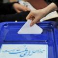 اعضای هیات نظارت برانتخابات ریاست جمهوری درمیاندورود معرفی شدند