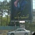 کشور بنر/ به قلم میر احمدی