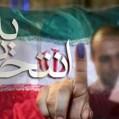 سه نکایی در تهران کاندیدای شورای شهرشدند/تصویر