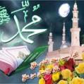 """محمد""""ص""""ازحرا با چراغ اندیشه می آید/سید احمد میری قلعه سری"""