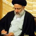 بیانیه حجت الاسلام سید ابراهیم رئیسی درباره انتخابات ۹۶
