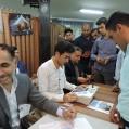 نتایج انتخابات شورای اسلامی شهر نکا