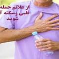 علائم سکته قلبی؛قبل ازاینکه دیرشود این۱۱نشانه رابشناسید