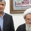 پیام مشترک نماينده ولي فقيه و استاندار مازندران