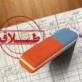 گزارش مکتوب ….. بحران طلاق در مازندران با وجود سند کاهش طلاق