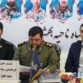 فرمانده سپاه بهشهر از اجرایی شدن بیش از ۱۰۰۰ برنامه به مناسبت دهه فجر در بهشهر خبر داد