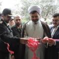 افتتاح قرارگاه نوروزی امام علی(ع) شهرستان نکا