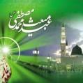 عیدی برای بالگشودن بندگی و استشمام نسیم حرم امن الهی
