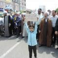 مردم فهیم نکا علیه بدعهدی آمریکا راهپیمایی کردند/ عکس  و فیلم