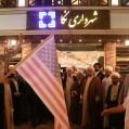 پرچم آمریکا درشهرداری نکا به آتش کشیده شد/فیلم عکس
