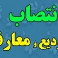 آئین تودیع و معارفه فرمانداران نکا شنبه برگزارمی گردد