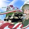 فرمانده ای که صدام شخصا برای سرش جایزه تعیین کرد