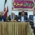 برگزاری جلسه شورای اداری در نکا/تصویر