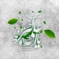 گرامیداشت ولادت حضرت علی اکبر (ع) درمسجد توفیق نکا برگزارشد/تصویر