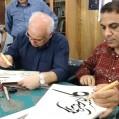 "کتابت حدیث ""سلسه الذهب ""توسط خوشنویسان شهرستان نکا/ عکس +ویدئو"