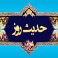 سی حدیث نامدار / استاد احمد خیرخواه /حدیث اول « حدیث ثقلین ».