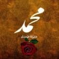 سی حدیث نامدار حدیث نهم : « چهل وصیت حضرت محمد (ص) به امام علی (ع) » پژوهش و نگارش : استاد احمد خیرخواه