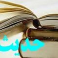 سی حدیث نامدار حدیث هفتم : « حدیثِ تعقل امیرالمومنین » پژوهش و نگارش : استاد احمد خیرخواه