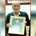 قتل پدر شهید نجفی و همسرش در بهشهر