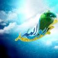 سی حدیث نامدار حدیث یازدهم «پنج پند حضرت محمد(ص) » پژوهش و نگارش استاداحمدخیرخواه