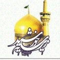 ابورافع ازبرگزاری جشن مردمی باحضورخادمین حرم رضوی درنکا خبر داد/ عکس