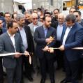 افتتاح شرکت تولیدی رهاسان نکاباحضورنماینده پارلمانی رئیس جمهور/ تصویر