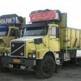 گلایه ۲۰۰ راننده یک کارخانه از عدم اجرای طرح «تُمن کیلومتر»