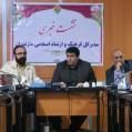 عباس زارع : نمایشگاه بین المللی کتاب و مطبوعات مازندران برگزار می شود