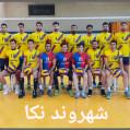 باخت زود هنگام تیم والیبال شهروند نکا درقزوین