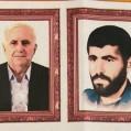 """پدر ارتشی شهید""""موسی نژاد"""" آسمانی شد/تصویر"""