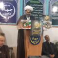ویژه برنامه بزرگداشت سردار سلیمانی در جهاد کشاورزی نکا / عکس