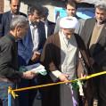 افتتاح سه طرح کشاورزی مخابراتی و آموزشی خدماتی درنکا/ تصویر