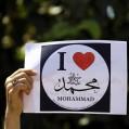 اقدام وقیحانه دشمنان اسلام در اهانت به پیامبر (ص)