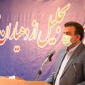 قدردانی استاندار مازندران از دکتر غلامی